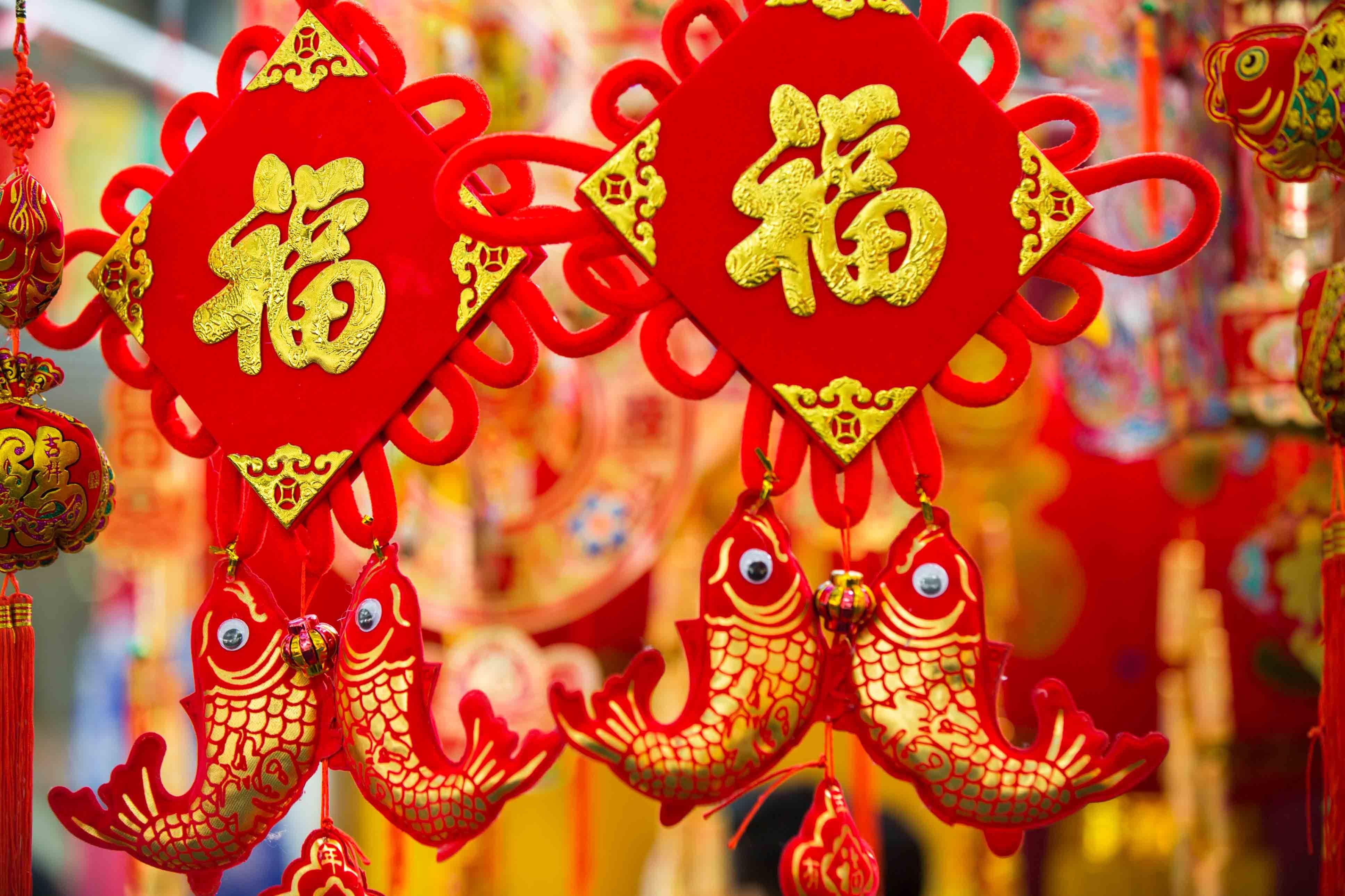 15. Arti kata Guo Nian Hao