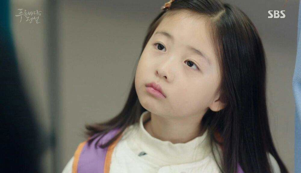 5. Shin Rin Ah