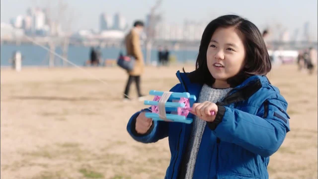6. Heo Jung Eun