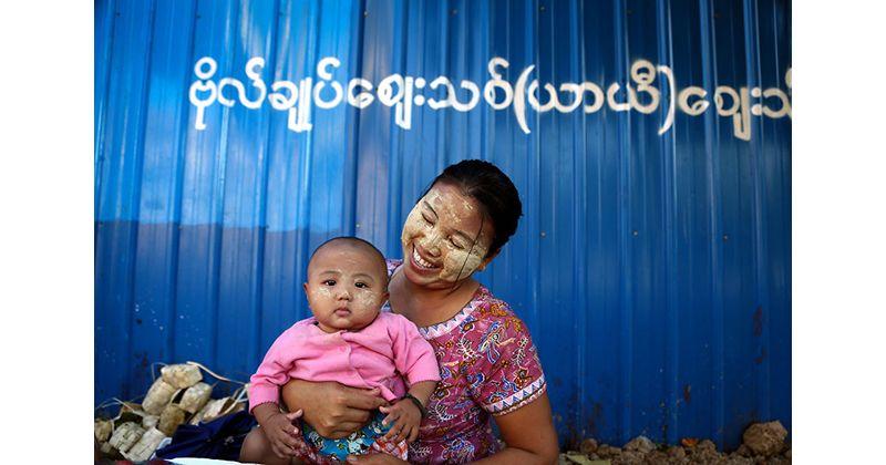 13. Rangoon, Myanmar (2014)