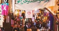 Keuangan Lancar 7 Ide Bisnis Ini Saat Ramadan