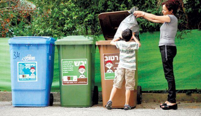 1. Buang sampah tempatnya