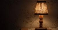 2. Lampu redup