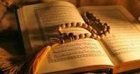 14. Membaca surat Al-Baqarah ayat 285-286