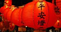 4. Lampion merah
