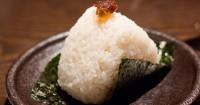 2. Onigiri