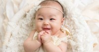 Buka Jasa Nama Bayi Inggris Cina, Gadis Ini Untung Miliaran Rupiah