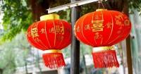 8. Jīnbǎng tímíng