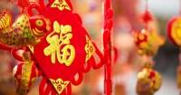 3. Xīnxiǎng shì chéng