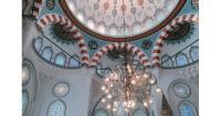 1. Menikah Masjid Tokyo Camii