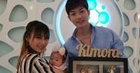 Hamil Lagi, Moa Aeim Istri dari Lee Jeong Hoon Dapat Komentar Negatif