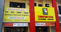 3. Innovative Learning Center (ILC)