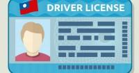 1. Belum memiliki SIM