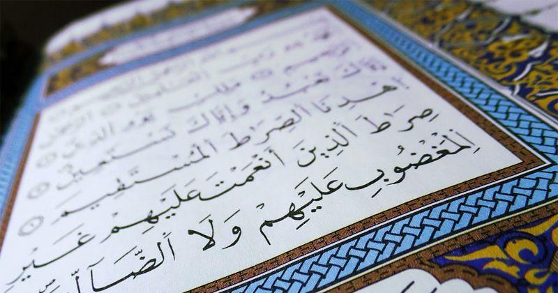 6. Surat Al-Falaq (1X)