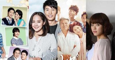5 Rekomendasi Drama Korea tentang Keluarga yang Penuh Haru
