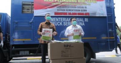 Kemensos Salurkan Bansos PKH Tiap Bulan Atasi Dampak Covid-19