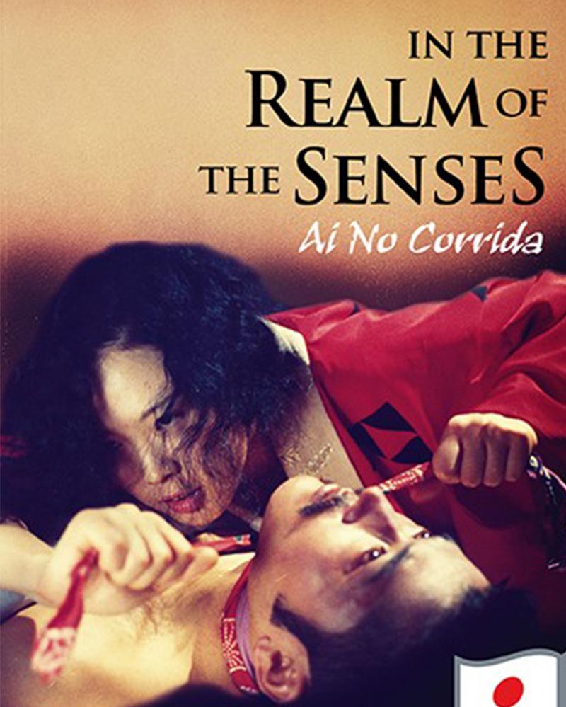 3. In the Realm of the Senses banyak adegan seks begitu menggairahkan