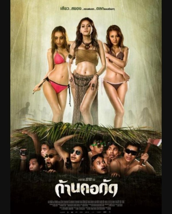 Film semi thailand