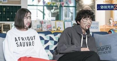 Kangen Sahabat Ini 10 Rekomendasi Drama Korea Bertema Persahabatan