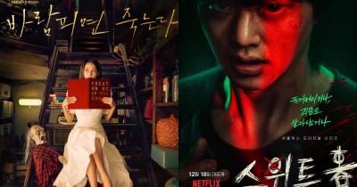 Bertabur Bintang, Ini 8 Rekomendasi Drama Korea Terbaru Desember 2020