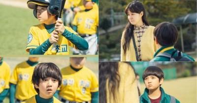 7 Drama Korea diperankan Kim Kang Hoon, Do San Kecil