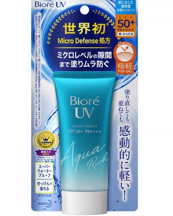 5 Rekomendasi Sunscreen Dengan Formula Ringan | Popmama.com