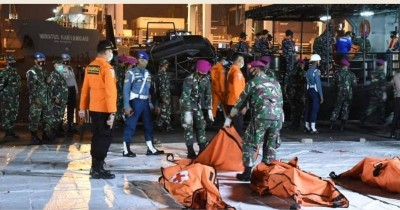 Korban Sriwijaya Air, Istri Yaman Zai & Bayi Teridentifikasi