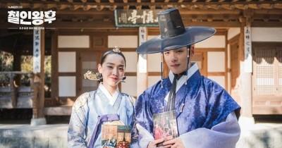 Meraih Rating Tinggi, Inilah 5 Fakta Drama Korea Mr. Queen