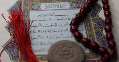 Mengajarkan Anak Keutamaan Membaca Surat Al-Mulk