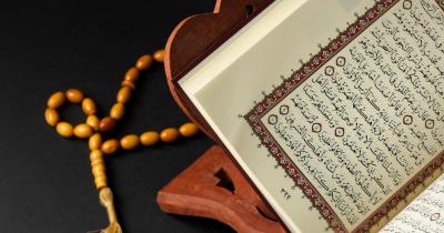 Arti Makna Surat Al Imran Ayat 3 dalam Alquran