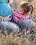 Penelitian Anak-Anak Ibu Hipertensi saat Hamil