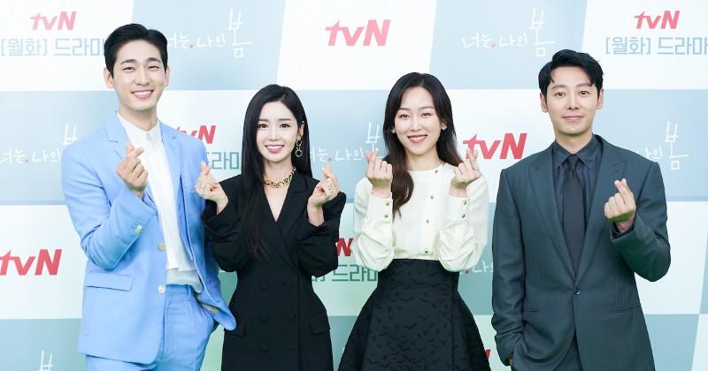 Fakta Drama Korea You Are My Spring Popmama Com