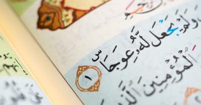 Bacaan Surat Al-Qadr: Arti dan Tafsirannya untuk Anak Pahami
