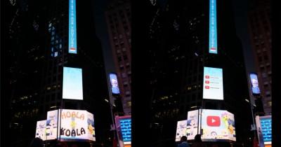 Kenalan Sama Hoala & Koala, Serial Animasi yang Muncul di Time Square
