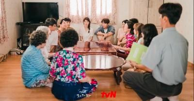 5 Rekomendasi Drama Korea tentang Kehidupan Bertetangga